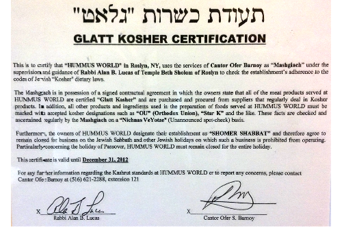 Hummus_World_Glatt_Kosher
