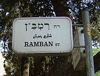200px-Ramban_St_sign,_Jerusalem