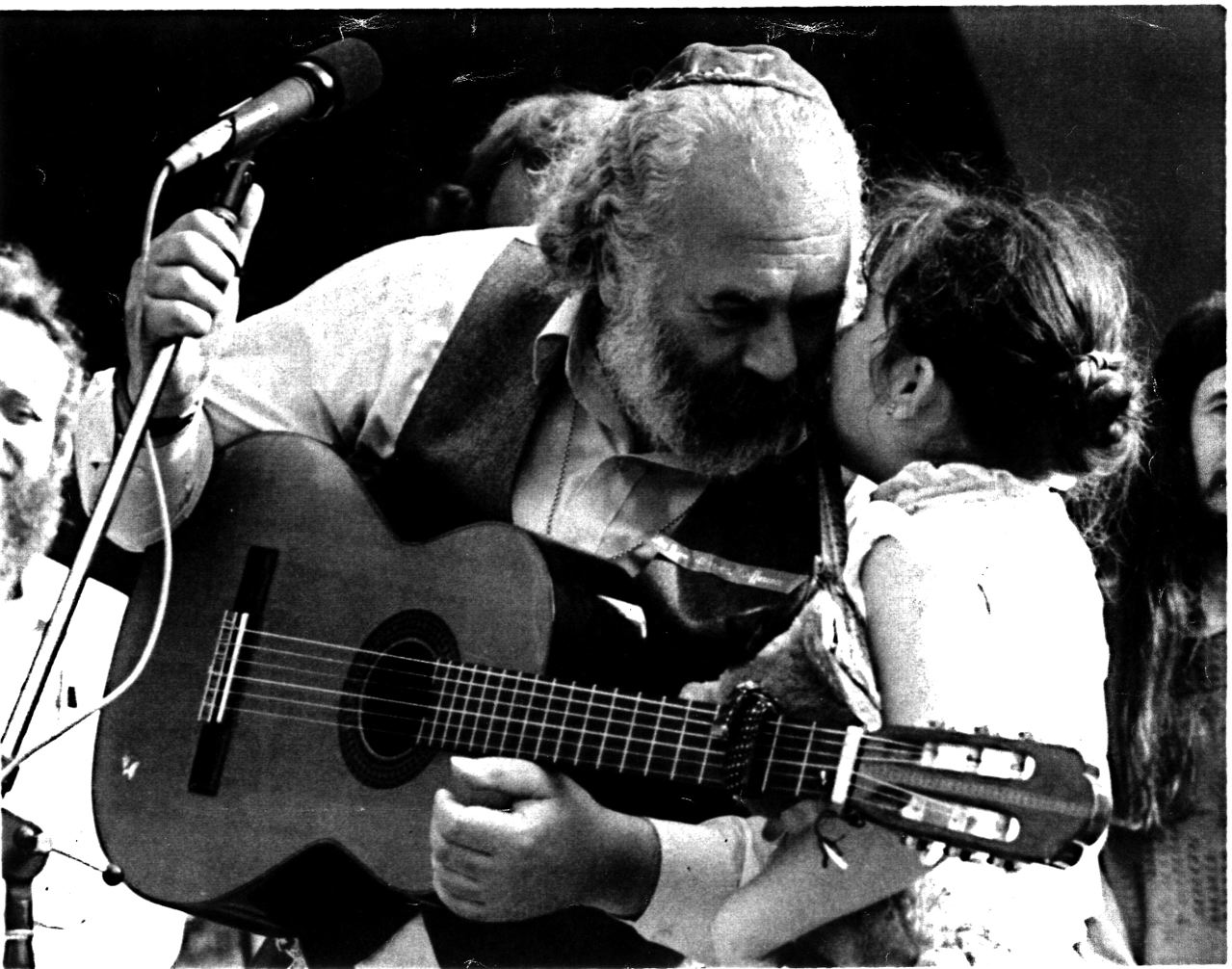 Shlomo_Daughter_1983