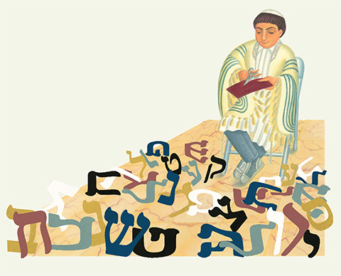 The-BFB-of-Jewish-Tales-cuttingletters