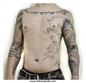 Jewish Angel Tattoos 3